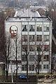 Building Raut Lenin.jpg