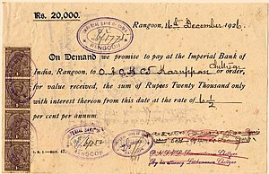 Promissory note - A 1926 Promissory Note from the Imperial Bank of India, Rangoon, Burma for 20,000 rupees plus interest