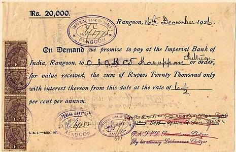 A 1926 promissory note from the Imperial Bank of India, Rangoon, Burma for 20,000 rupees plus interest Burma 1926 Promissory Note.jpg