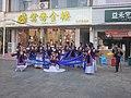 Buyei women in Zhenning Buyei and Miao Autonomous County, 12 June 2020e.jpg