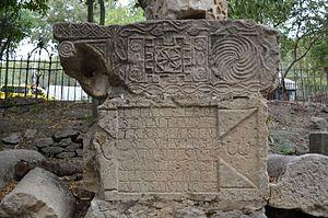Setifis - Roman remains in Sitifis