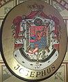 COA Habsburg-Lothringen Joseph August (HU-BP-Matyastemplom).jpg