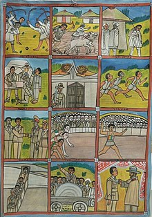Painting of 12 events in Abebe's life