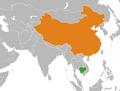 Cambodia China Locator.png