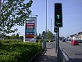 Cambridge Retail Park shopboard East - geograph.org.uk - 798157.jpg