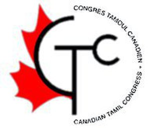 Canadian Tamil Congress - Image: Canadian Tamil Congress Logo