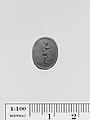 Carnelian ring stone MET DP141843.jpg