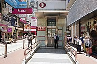 Causeway Bay Station 2018 06 part3.jpg
