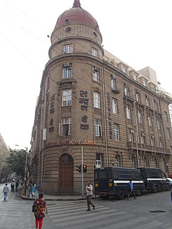 The central bank of russia - 9