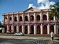 Centro Cultural de la República, Asunción.jpg