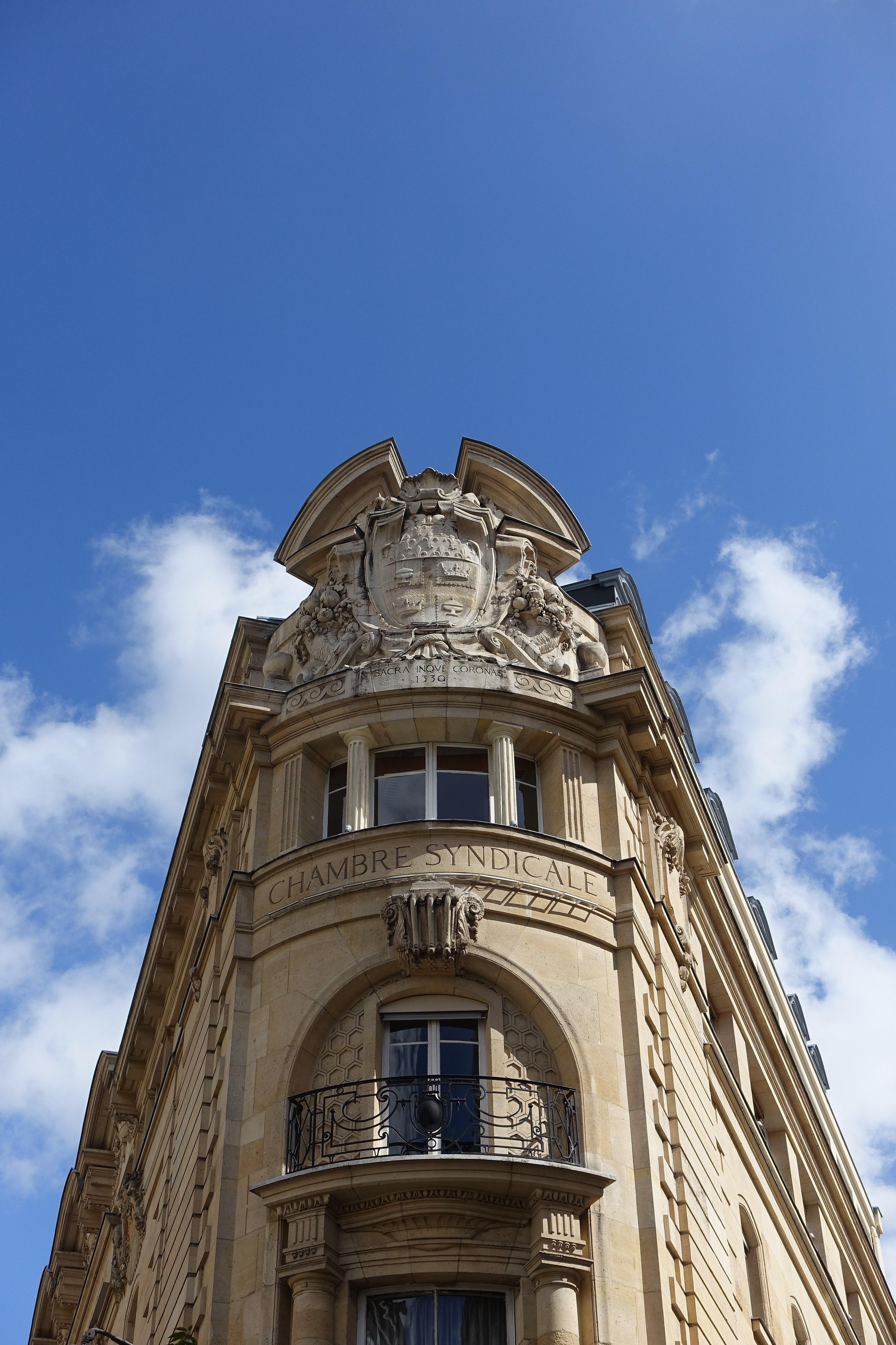 File:Chambre syndicale de la joaillerie, 9 rue du Louvre, Paris