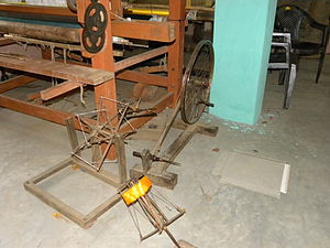 Nuapatna - Image: Charkha local