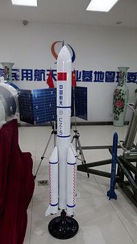 China CZ-5.jpg
