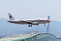 China Eastern Airlines ,MU525 ,Airbus A320-214 ,B-6003 ,Arrived from Beijing ,Kansai Airport (16182170163).jpg