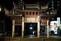 Chinatown Nagasaki Japan04s5.jpg