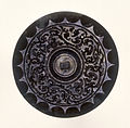 """Chinese - Mirror with the Character """"Mountain"""" in the Four Directions - Walters 542884.jpg"""