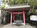 Chozuya of Kitaoka Shrine.jpg
