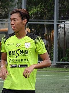 Chu Wai Kwan Hong Kong footballer