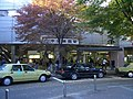 Chuorinkan-taxistand.jpg