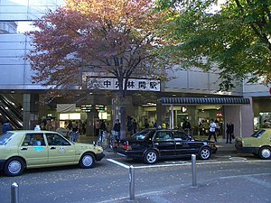 Chūō-Rinkan Station - Chūō-Rinkan Station forecourt and taxi stand