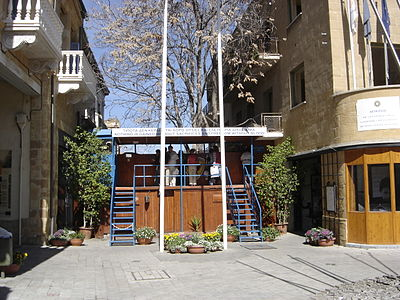 Ledra Street, once cut by the Green Line in Nicosia Chypre-LigneVerte1.JPG