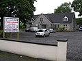Clogher Valley Golf Club - geograph.org.uk - 912522.jpg