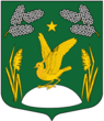 Coat of Arms of Beloostrov (municipality in St Petersburg).png