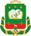Coat of Arms of Michurinsk (Tambov oblast) (2003).png