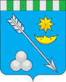 Coat of Arms of Novozhivotinnovskoe rural settlement.png
