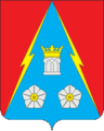 Coat of Arms of Provodnik Rural Settlement (Kolomna Region).png