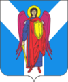 Coat of Arms of Shpakovskii rayon.png