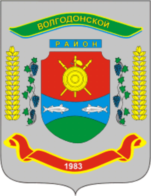 Volgodonskoy District - Image: Coat of Arms of Volgodonsk rayon (Rostov oblast)