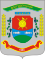Coat of Arms of Volgodonsk rayon (Rostov oblast).png