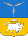 Coat of arms of Engels rayon (Saratov oblast) (1997).png