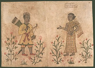 Códice Casanatense - Image: Codice Casanatense Ethiopians