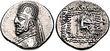 Moneda de Mitrídates III de Partia, Ray mint.jpg
