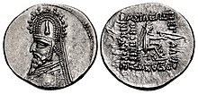 Obverse and reverse sides of a coin of Sinatruces