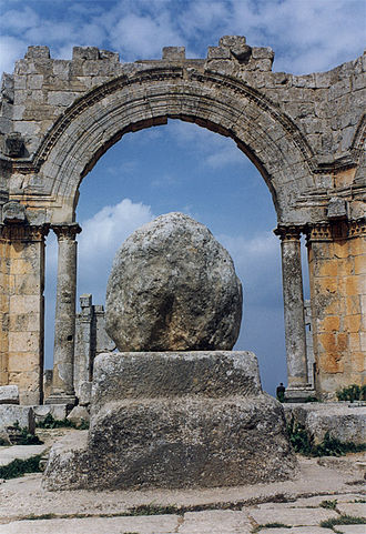 Church of Saint Simeon Stylites - The remains of the pillar of Saint Simeon Stylites