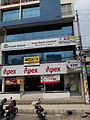 Commercial building with bank and shop, Dhaka.jpg