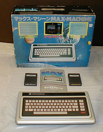 Commodore MAX Machine - MAX Machine, accessories and retail packaging.