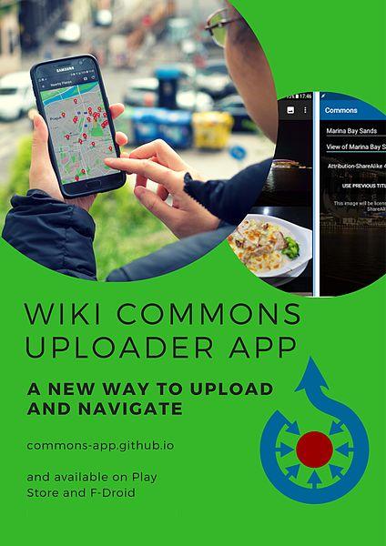 File:Commons Uploader flyer.jpg