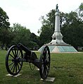 Confederate Mound at Oak Woods Cemetery, Chicago, Illinois.jpg