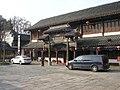 Confucius Temple, Qinhuai, Nanjing, Jiangsu, China, 210001 - panoramio (27).jpg