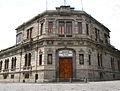 Conservatorio de la Ciudad de Puebla.jpg