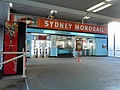Convention monorail entrance.jpg