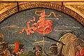 Cosmè tura, martirio di san maurelio, 1480, da s. giorgio a ferrara, 02 bandiera.jpg