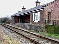 Crakehall railway station in 2006.jpg