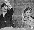 Crown Prince Reza Pahlavi and Princess Farahnaz 1973.jpg