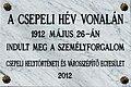 Csepel HÉV 100 plaque Bp21 Rákóczi Ferenc167.jpg