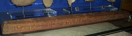 Cubit rule Egyptian NK from Liverpool museum